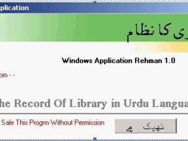 Urdu Library System