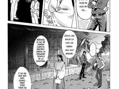 Manga page/panels
