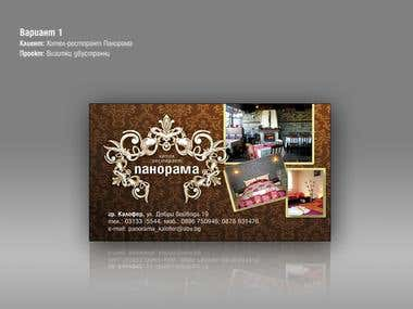 Business Cards & Cards Design