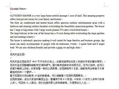 english-chinese hotel translation
