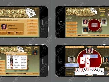 Online Casino (big2) game  for iphone & ipad