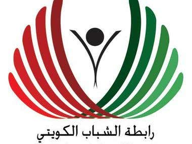 Youth Association of Kuwait Logo