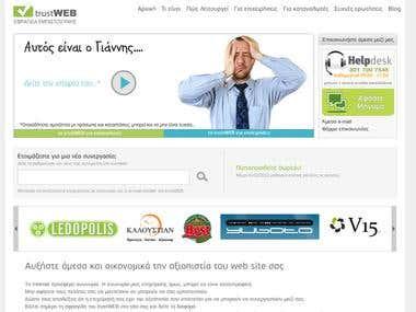 www.trustweb.gr