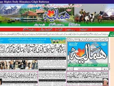 Daily Himalaya (News Paper Website)
