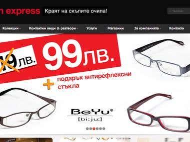 VisionExpress