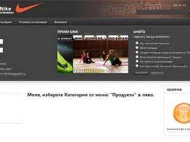 Online store of Nike - ghetto.bg