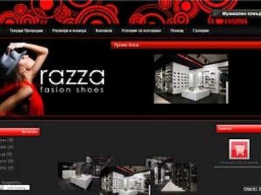 Online store  - razza.bg
