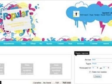 Social network - popular-bg.com
