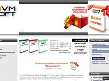 Corporate site - dvmsoft.net