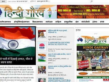Hindi Gaurav a website created in Joomla