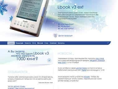"web ""L-Book"""