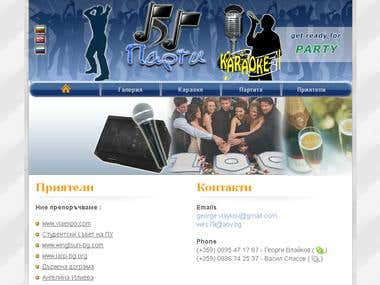 BGParty Karaoke Site