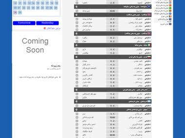 Soccer Stats Website