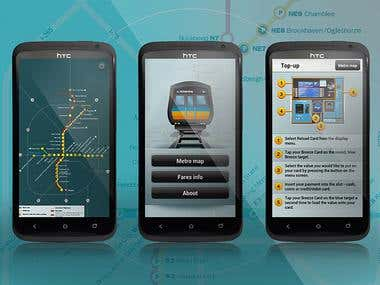 Atlanta Metro Map for Android