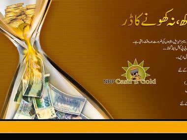 National Bank Ad