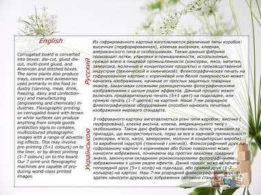 Translation English-Russian-Ukrainian