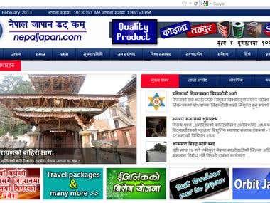 www.NepalJapan.com
