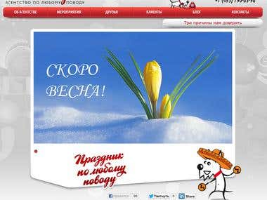 Russian event agency site