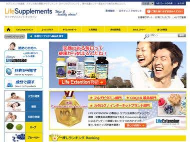 Life Supplements - Magento Online Store