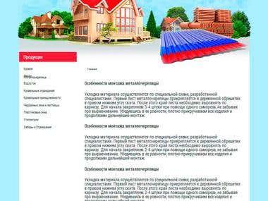 spec-krovli.ru
