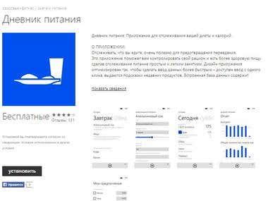 Review machine translation of app description, 1,000+ words