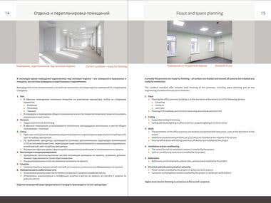 Property brochure, Russian-English translation, 2,000+ words