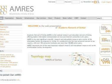 AMRES - Academic Network of Serbia