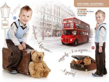 Children fashion magazine