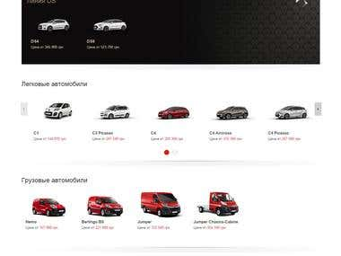 Citroen dealers website