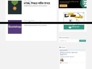 Tutorial Website For Bangladeshi People