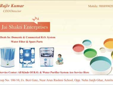Jai Shanker Enterprises