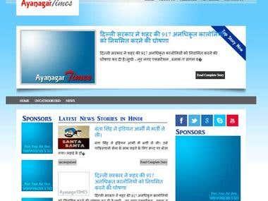 Ayanagartimes.com