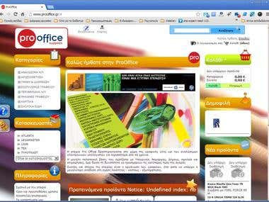 Eshop: ProOffice
