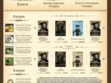 Website design for online book store