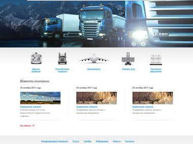 International cargo transportation company