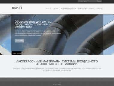 Ventilation system production company