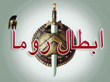 Arabic Gaming Site's Logo