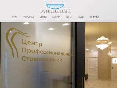 http://esteticpark.ru/