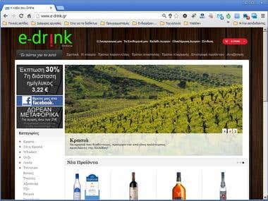 Eshop: e-drink.gr