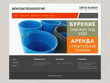Heavy machinery renting company