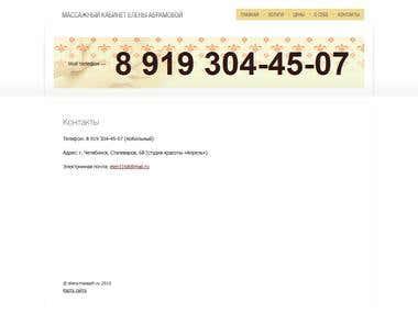 Website of professional masseur