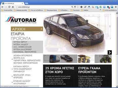 Site: kirkinezi.gr