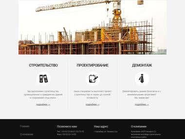 Website of construction company