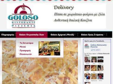 www.goloso.gr