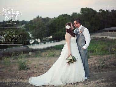 Wedding phototographer's website