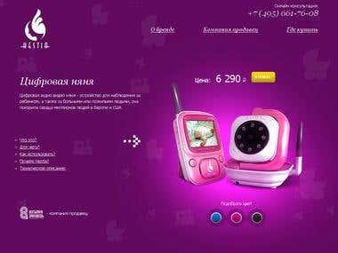 Baby monitor device market