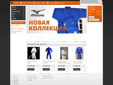 Internet store for martial arts clothing dealer