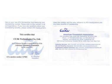 Corporate Member of ATA