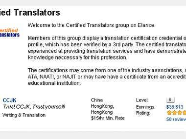 Certified Translators on Elance