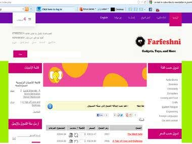http://farfeshni.com/arabic/index.php